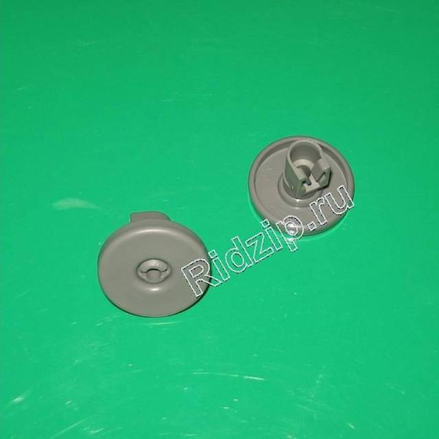 EL 50286964007 - Ролик нижней корзины 1 шт. к посудомоечным машинам Electrolux, Zanussi, Aeg (Электролюкс, Занусси, Аег)