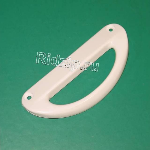 EL 4055121018 - Ручка двери белая к холодильникам Electrolux, Zanussi, Aeg (Электролюкс, Занусси, Аег)