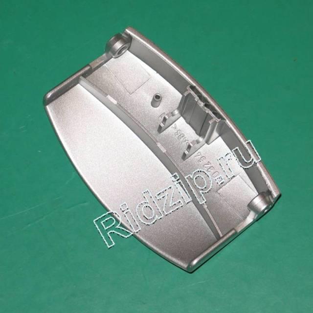 EL 50289057007 - Ручка люка серебристая к стиральным машинам Electrolux, Zanussi, Aeg (Электролюкс, Занусси, Аег)