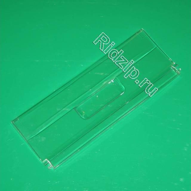 EL 50292048001 - Панель откидная ( клапан ) к холодильникам Electrolux, Zanussi, Aeg (Электролюкс, Занусси, Аег)