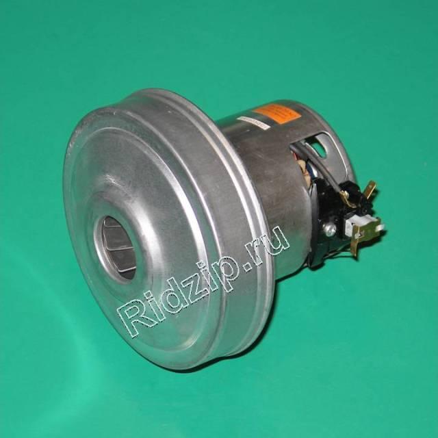 EL 50296354009 - Мотор ( электродвигатель ) 2000W DH-01-20 AL к пылесосам Electrolux, Zanussi, Aeg (Электролюкс, Занусси, Аег)