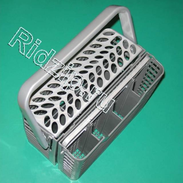 EL 9029792356 - Корзина для столовых приборов к посудомоечным машинам Electrolux, Zanussi, Aeg (Электролюкс, Занусси, Аег)