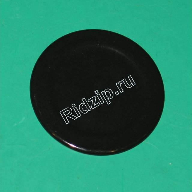EL 6800170059 - Крышка горелки к плитам Electrolux, Zanussi, Aeg (Электролюкс, Занусси, Аег)