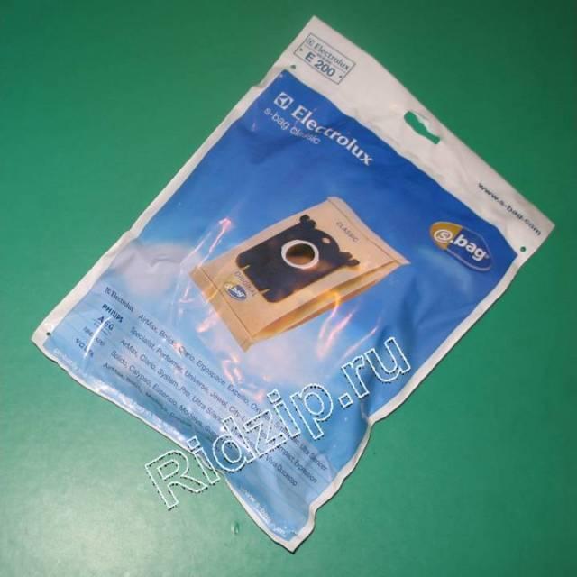 EL 9000844804 - Мешки пылесборники одноразовые E-200 S-bag к пылесосам Electrolux, Zanussi, Aeg (Электролюкс, Занусси, Аег)
