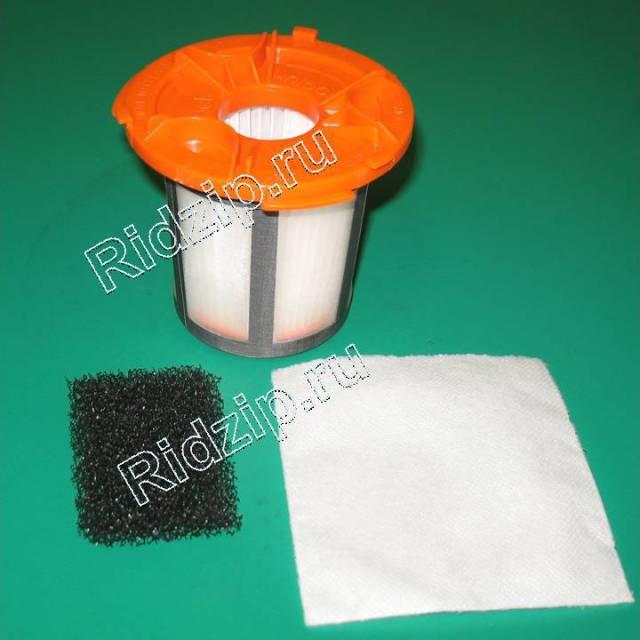EL 9001969873 - Набор фильтров F132 к пылесосам Electrolux, Zanussi, Aeg (Электролюкс, Занусси, Аег)