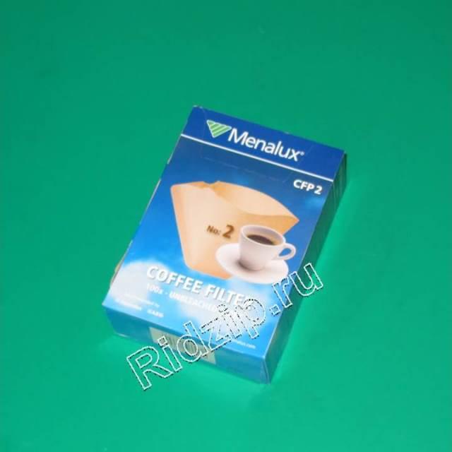 EL 9002563139 - Фильтр бумага 100 шт. NR-2 к кофеваркам и кофемашинам Electrolux, Zanussi, Aeg (Электролюкс, Занусси, Аег)