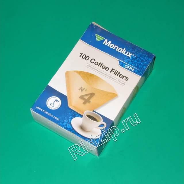 EL 9002563147 - Фильтры бумага 100 шт. NR-4 к кофеваркам и кофемашинам Electrolux, Zanussi, Aeg (Электролюкс, Занусси, Аег)