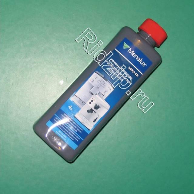 EL 9002564400 - Средство от накипи MPD4R к кофеваркам и кофемашинам Electrolux, Zanussi, Aeg (Электролюкс, Занусси, Аег)