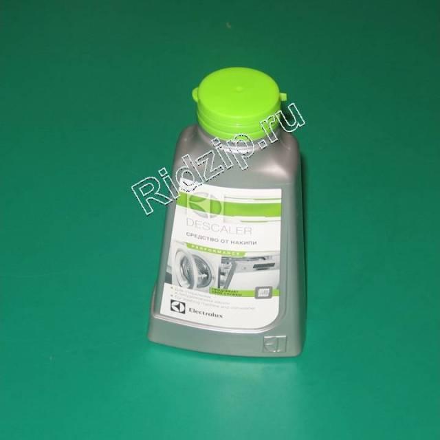 EL 9029792711 - Чистящее средство от накипи к стиральным машинам Electrolux, Zanussi, Aeg (Электролюкс, Занусси, Аег)