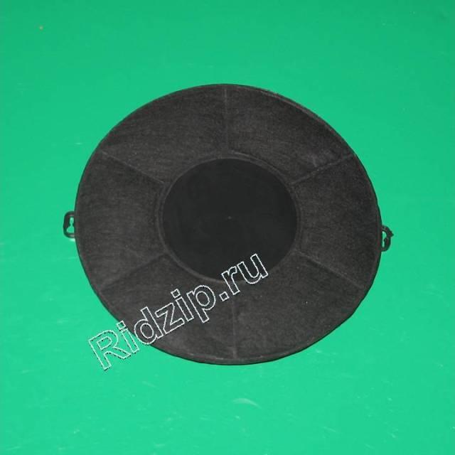 EL 9029793610 - Фильтр угольный TYPE 48 к вытяжкам Electrolux, Zanussi, Aeg (Электролюкс, Занусси, Аег)