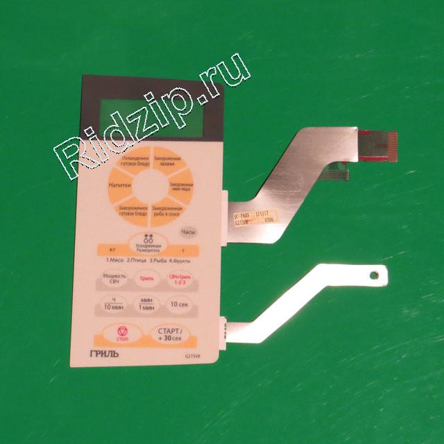 G273VR - Панель управления сенсорная ( мембрана ) к микроволновым печам, СВЧ Samsung (Самсунг)