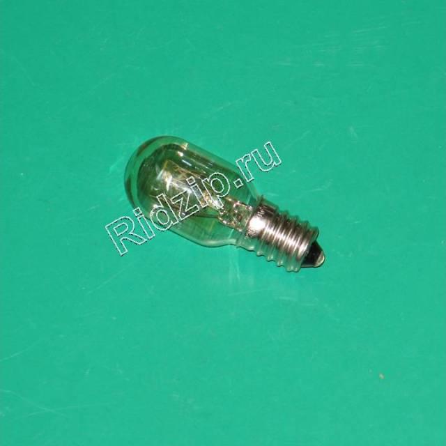 GR 131692 - Лампочка 20W 220V к микроволновым печам, СВЧ Gorenje (Горенье)