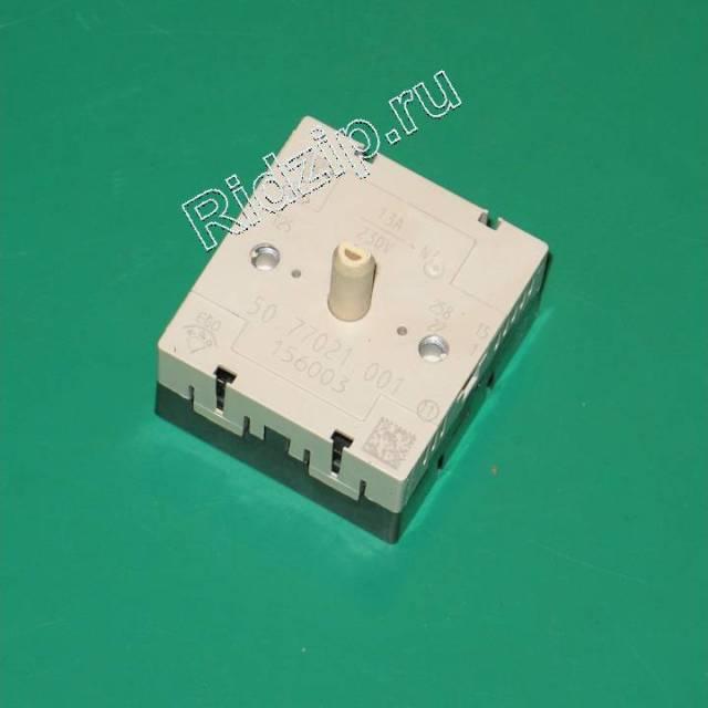 GR 156003 - Переключатель EGO 50.77021.001 к плитам Gorenje (Горенье)