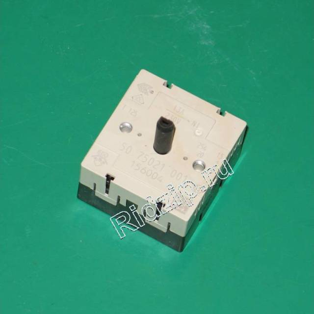 GR 156004 - Переключатель EGO 50.75021.001 к плитам Gorenje (Горенье)