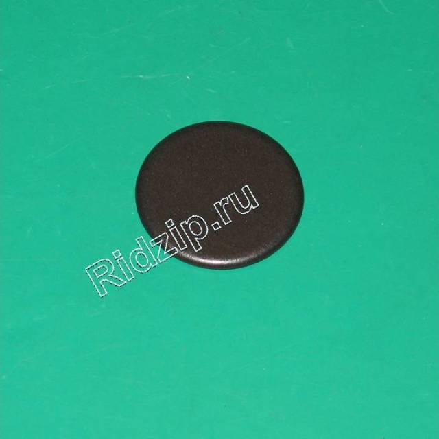 GR 222621 - Крышка рассекателя к плитам Gorenje (Горенье)