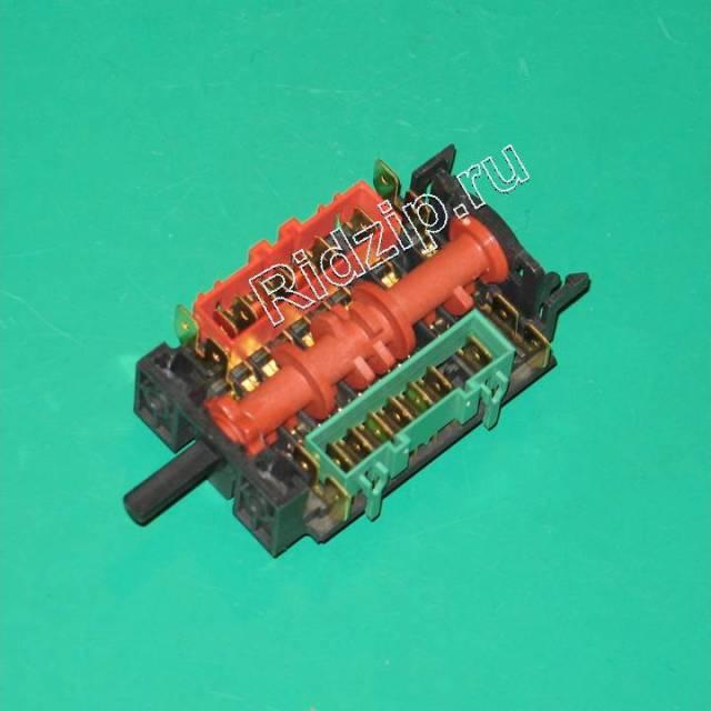 GR 296333 - Переключатель режимов к плитам Gorenje (Горенье)