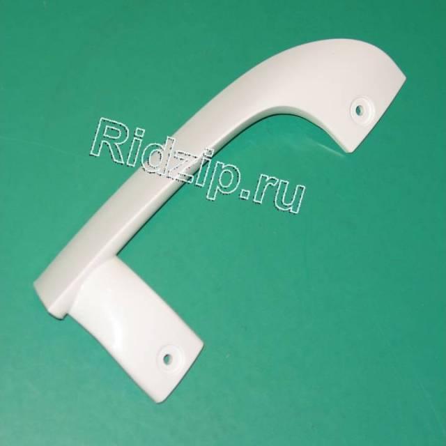 GR 380374 - Ручка белая к холодильникам Gorenje (Горенье)