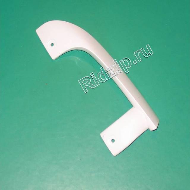 GR 315027 - Ручка белая к холодильникам Gorenje (Горенье)