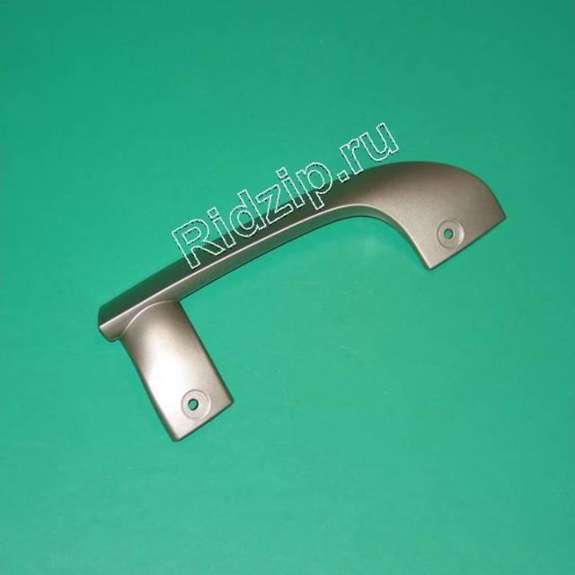 GR 315190 - Ручка двери серебристая к холодильникам Gorenje (Горенье)