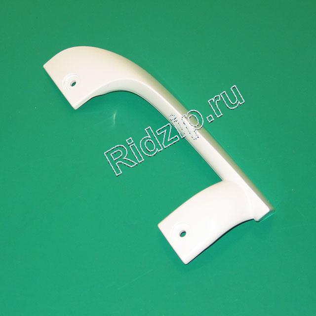 GR 380375 - Ручка двери белая к холодильникам Gorenje (Горенье)