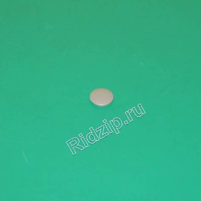 GR 449198 - Заглушка ручки  1 шт. к холодильникам Gorenje (Горенье)