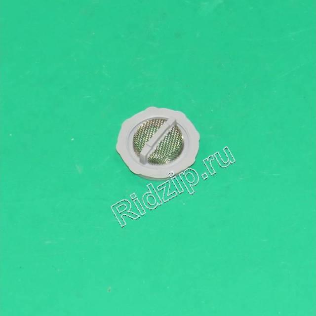 GR 553733 - Фильтр-сетка для шланга к стиральным машинам Gorenje (Горенье)
