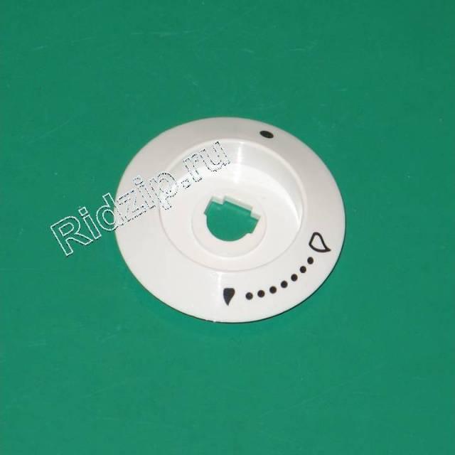GR 620678 - Кольцо ручки белая к плитам Gorenje (Горенье)
