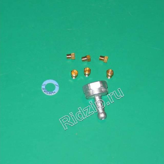 GR 656743 - Жиклеры ( набор форсунок )  к плитам Gorenje (Горенье)