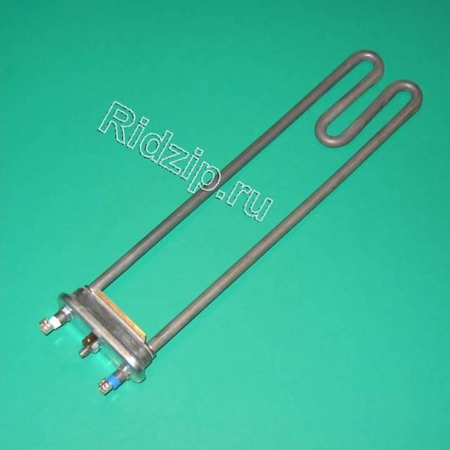 HTR001ID - Нагревательный элемент ( ТЭН ) 2000W к стиральным машинам Разных фирм (Разных фирм)