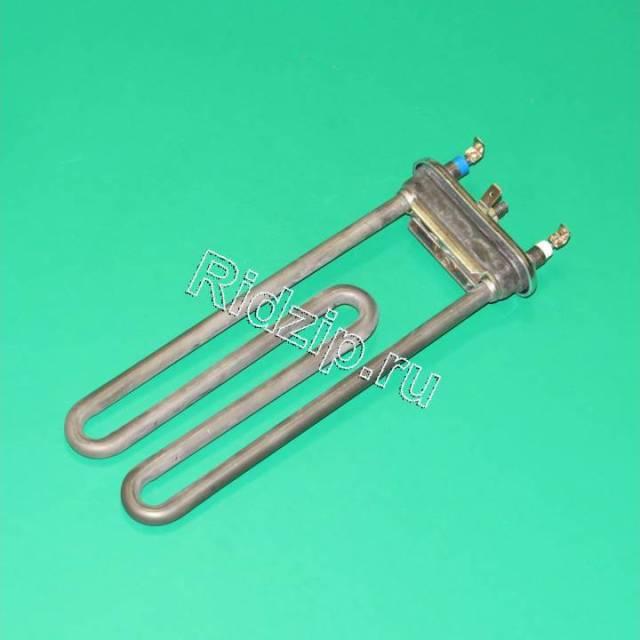 HTR012BO - Нагревательный элемент ( ТЭН ) 2000W к стиральным машинам Разных фирм (Разных фирм)