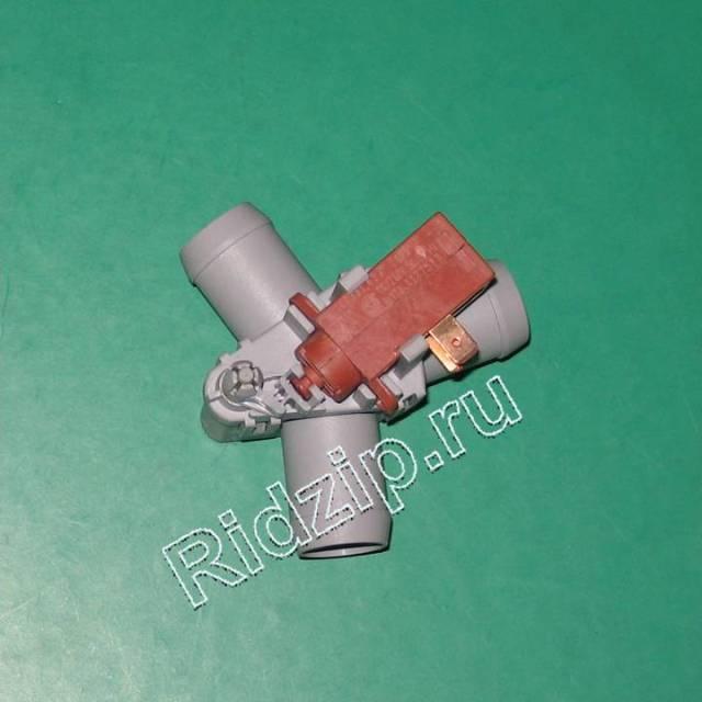 H 8010467 - Клапан перепускной к стиральным машинам Hansa (Ханза)