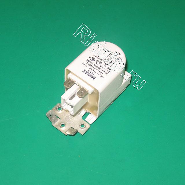 H 8010470 - Сетвой фильтр к стиральным машинам Hansa (Ханза)