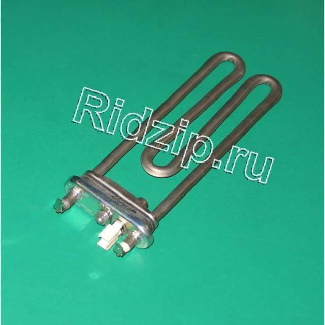H 8011444 - Нагревательный элемент ( ТЭН ) 2000W к стиральным машинам Hansa (Ханза)