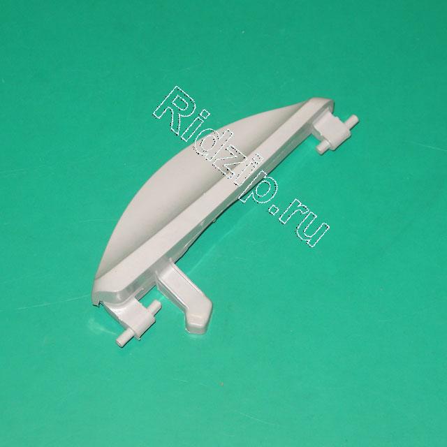 H 9013502 - Ручка люка к стиральным машинам Hansa (Ханза)