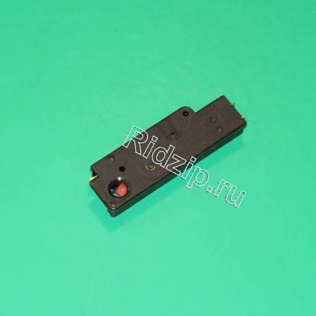 INT004AD - Блокировка люка (1-язычок) к стиральным машинам Разных фирм (Разных фирм)