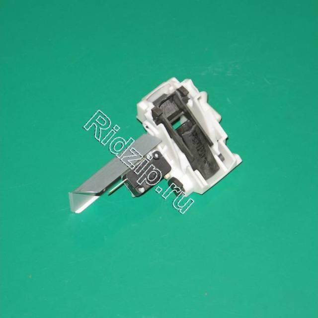 1113150609 - Замок двери к посудомоечным машинам Electrolux, Zanussi, Aeg (Электролюкс, Занусси, Аег)