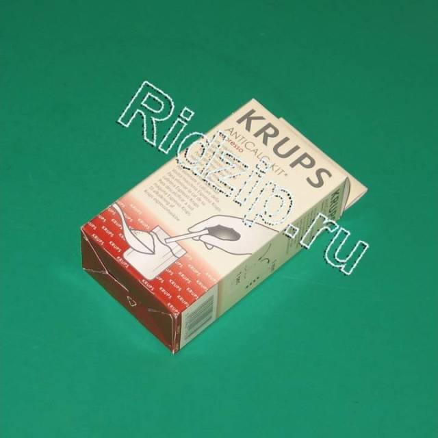 KA-F0540010 - Средство от накипи 2 пакетика к кофеваркам и кофемашинам Moulinex, Krups (Мулинекс, Крупс)