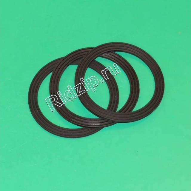 KW670611 - Уплотнительное кольцо чаши 3 шт. к блендерам Kenwood (Кенвуд)