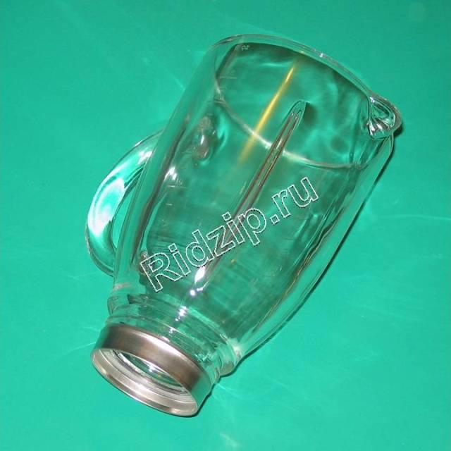KW676354 - Стакан  стекло к блендерам Kenwood (Кенвуд)