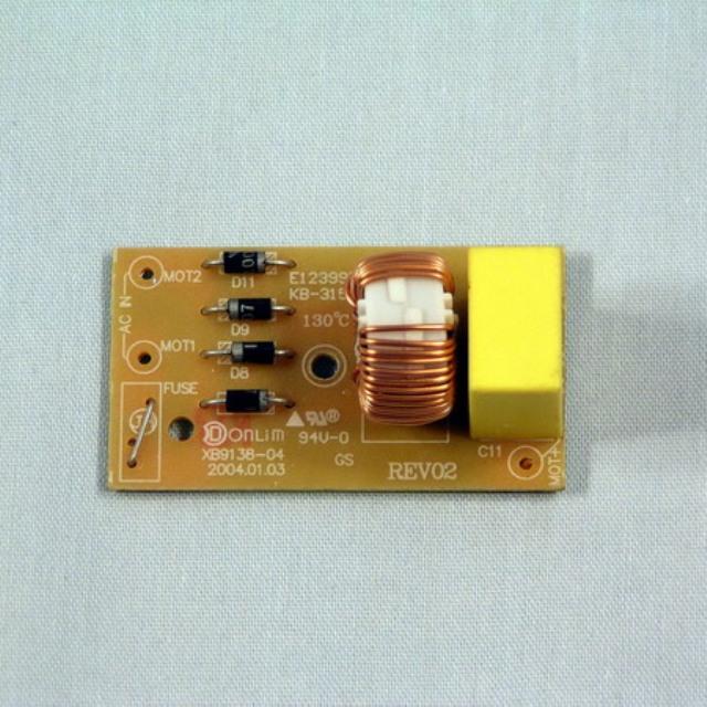 KW695245 - Плата PCB к блендерам Kenwood (Кенвуд)