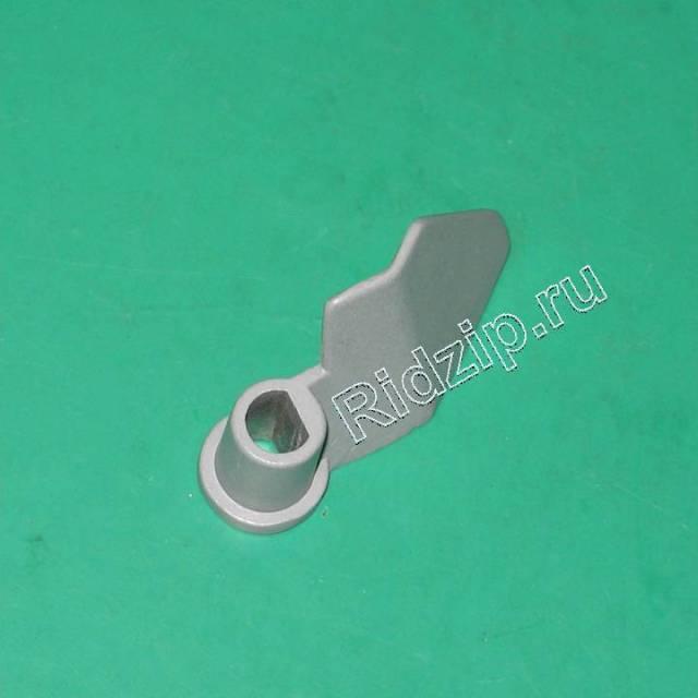 KW702957 - Лопатка (тестомешалка), соединение с приводом без фиксатора к хлебопечкам Kenwood (Кенвуд)