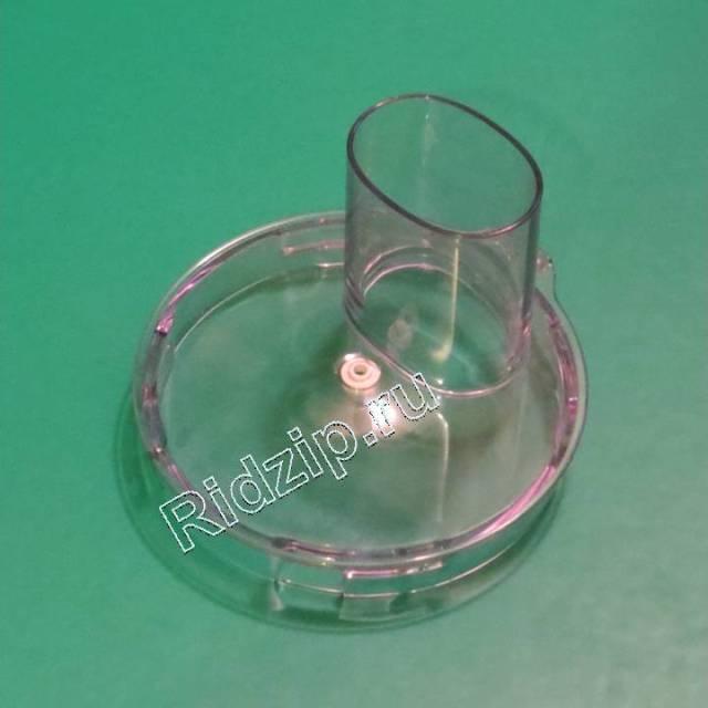 KW703494 - Крышка чаши к кухонным комбайнам Kenwood (Кенвуд)