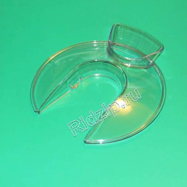 KW706769 - Крышка чаши к кухонным комбайнам Kenwood (Кенвуд)