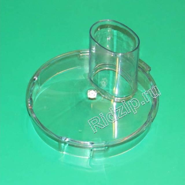 KW707610 - Крышка чаши к кухонным комбайнам Kenwood (Кенвуд)
