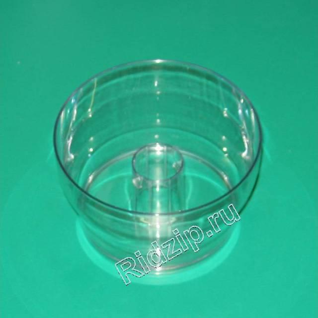 KW707816 - Чаша малая к кухонным комбайнам Kenwood (Кенвуд)