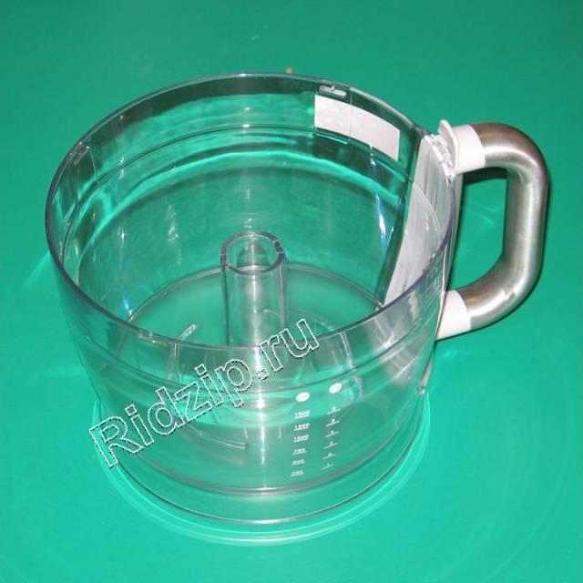 KW710330 - Чаша основная к кухонным комбайнам Kenwood (Кенвуд)