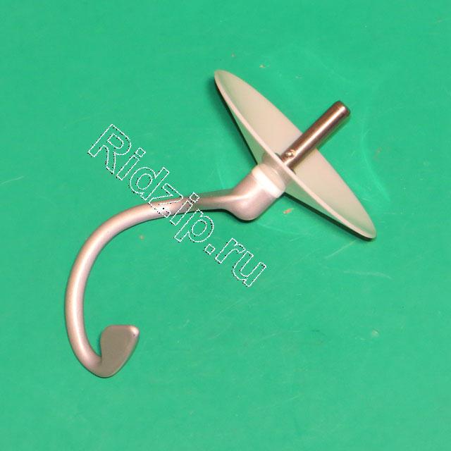 KW712210 - KW712210 Насадка крюк для замешивания теста  к кухонным комбайнам Kenwood (Кенвуд)