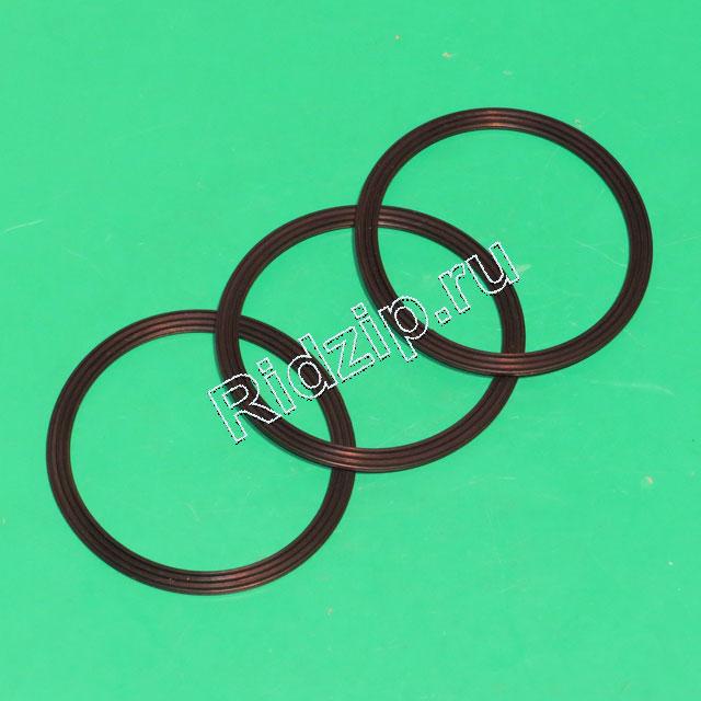 KW712391 - Кольцо уплотнительное 3 шт. к блендерам Kenwood (Кенвуд)