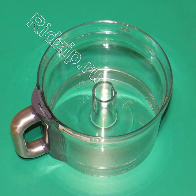 KW712579 - Чаша основная  к кухонным комбайнам Kenwood (Кенвуд)
