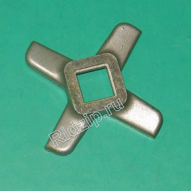 KW714423 - Нож MG700 к мясорубкам Kenwood (Кенвуд)